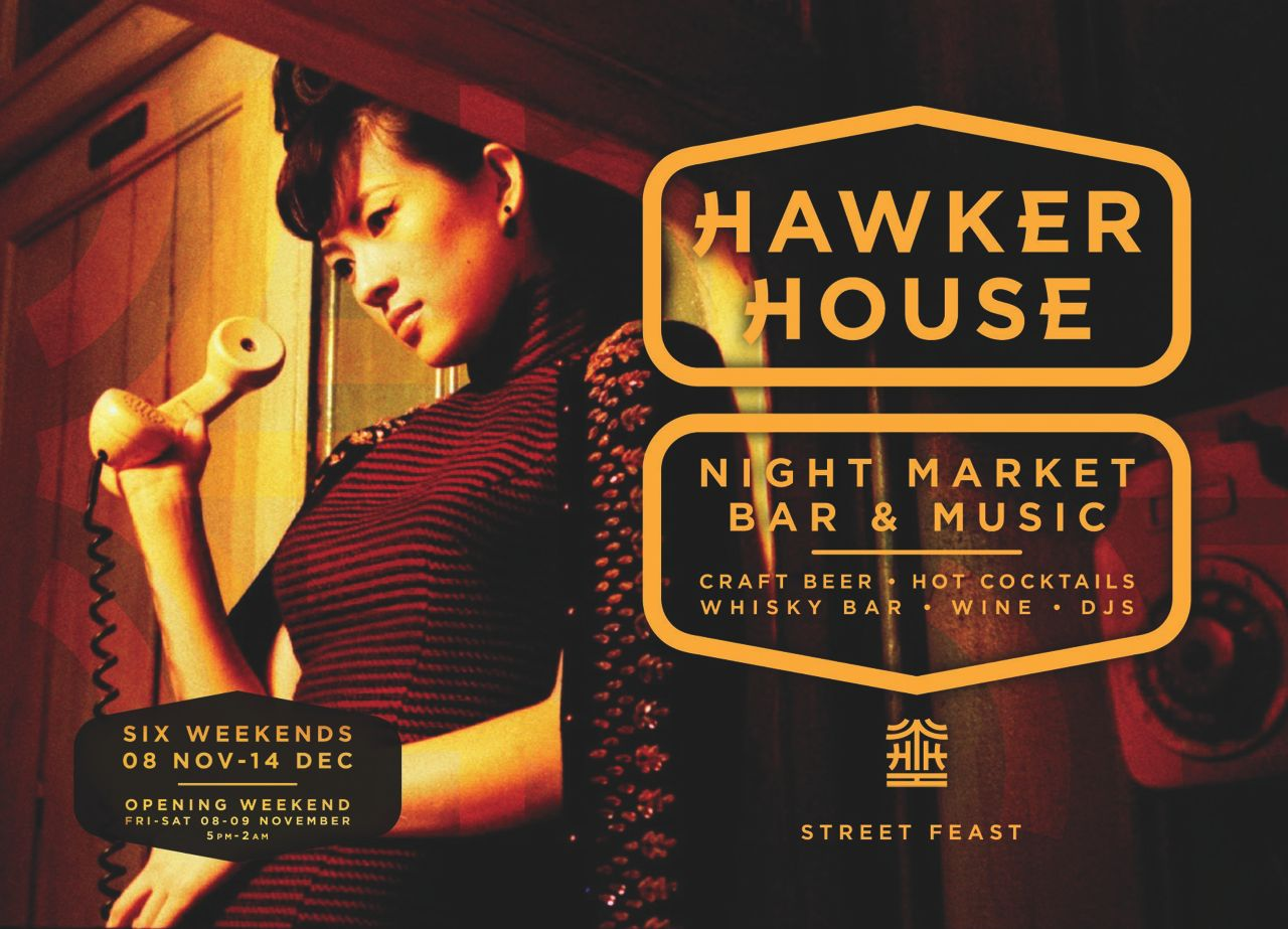 Hawker_House