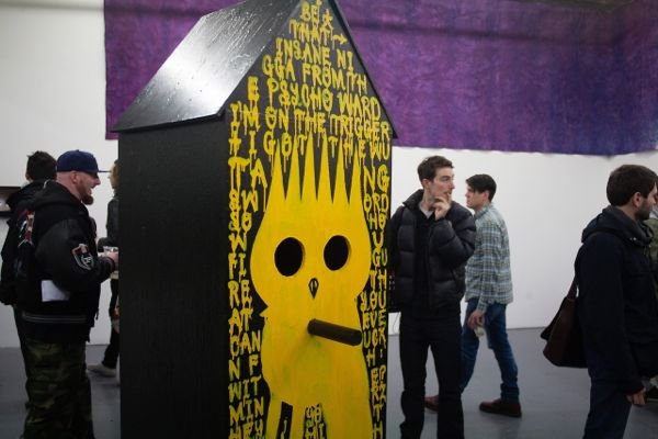 Wu Tang is for the children exhibition